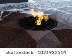 eternal flame in the memorial... | Shutterstock . vector #1021932514