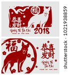 2018 chinese new year. year of... | Shutterstock .eps vector #1021938859