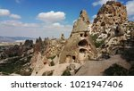 village houses and cave houses... | Shutterstock . vector #1021947406