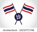 thailand emblem film | Shutterstock .eps vector #1021971748