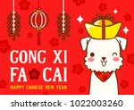 happy chinese new year with... | Shutterstock .eps vector #1022003260