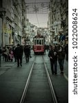 istanbul  turkey   february 4th ... | Shutterstock . vector #1022008624