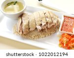 hainanese chicken rice with... | Shutterstock . vector #1022012194