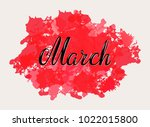 hand drawn typography lettering ... | Shutterstock .eps vector #1022015800