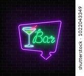 neon cocktails bar or cafe sign ... | Shutterstock .eps vector #1022043349