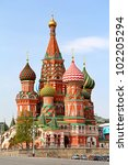 Saint Basil's Cathedral In...