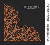 laser cutting corner. tapestry...   Shutterstock .eps vector #1022080150