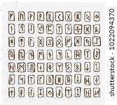 set of old norse scandinavian... | Shutterstock .eps vector #1022094370