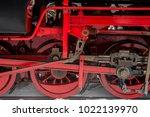 drei annen hohe  germany  ... | Shutterstock . vector #1022139970