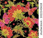 seamless pattern. vertical... | Shutterstock . vector #1022143618