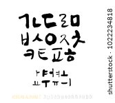 vector fonts   handwritten... | Shutterstock .eps vector #1022234818