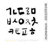 vector fonts   handwritten... | Shutterstock .eps vector #1022235148