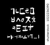 korean alphabet   handwritten... | Shutterstock .eps vector #1022236390