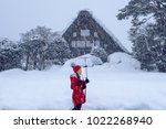young woman in shirakawa go...   Shutterstock . vector #1022268940