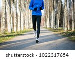 close up photo of male legs... | Shutterstock . vector #1022317654