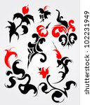 set of seven decor elements for ... | Shutterstock .eps vector #102231949