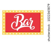 bar sign icon  flat style | Shutterstock .eps vector #1022365879