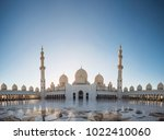 abu dhabi  uae  04 january 2018 ... | Shutterstock . vector #1022410060