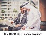 arabic businessmen in dubai | Shutterstock . vector #1022412139