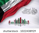 kuwait national day vector... | Shutterstock .eps vector #1022438929