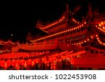 thean hou temple at night  one...   Shutterstock . vector #1022453908