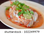 Steamed  Fish With Chili And ...