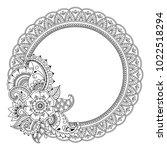 circular pattern in form of... | Shutterstock .eps vector #1022518294
