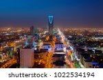 riyadh skyline at night  2 ... | Shutterstock . vector #1022534194