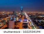 Riyadh Skyline Night 2 Saudi - Fine Art prints