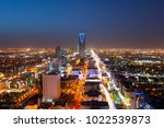 riyadh skyline at night  1 ... | Shutterstock . vector #1022539873