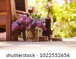 wedding decoration ceremony.... | Shutterstock . vector #1022552656