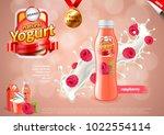 yogurt ads. raspberries in milk ...   Shutterstock .eps vector #1022554114