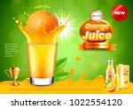 orange in juice splashes ads.... | Shutterstock .eps vector #1022554120