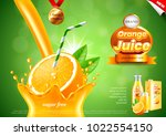 pouring orange juice ads.... | Shutterstock .eps vector #1022554150