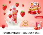 strawberry yogurt ads. bottle... | Shutterstock .eps vector #1022554153