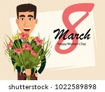 postcard to the 8th of march ... | Shutterstock .eps vector #1022589898