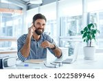 bussiness man work in the... | Shutterstock . vector #1022589946