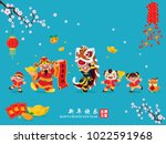 vintage chinese new year poster ... | Shutterstock .eps vector #1022591968
