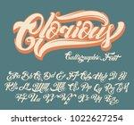 vector handwritten calligraphic ... | Shutterstock .eps vector #1022627254