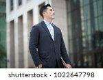 modern man lawyer confident ... | Shutterstock . vector #1022647798