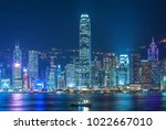victoria harbor of hong kong... | Shutterstock . vector #1022667010