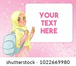 young muslim woman student... | Shutterstock .eps vector #1022669980