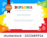 kids diploma or certificate... | Shutterstock .eps vector #1022685916