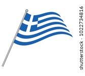 flag of greek. greek icon...   Shutterstock .eps vector #1022734816
