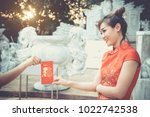 chinese woman wearing... | Shutterstock . vector #1022742538