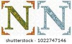 vector letter n. patterned font.... | Shutterstock .eps vector #1022747146