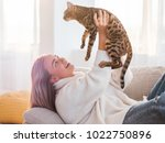 love human and animal... | Shutterstock . vector #1022750896