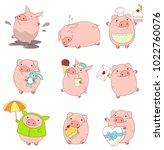 set of cute pigs in kawaii... | Shutterstock .eps vector #1022760076