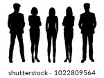 set of business people  vector... | Shutterstock .eps vector #1022809564
