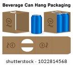 can packaging die cut template... | Shutterstock .eps vector #1022814568